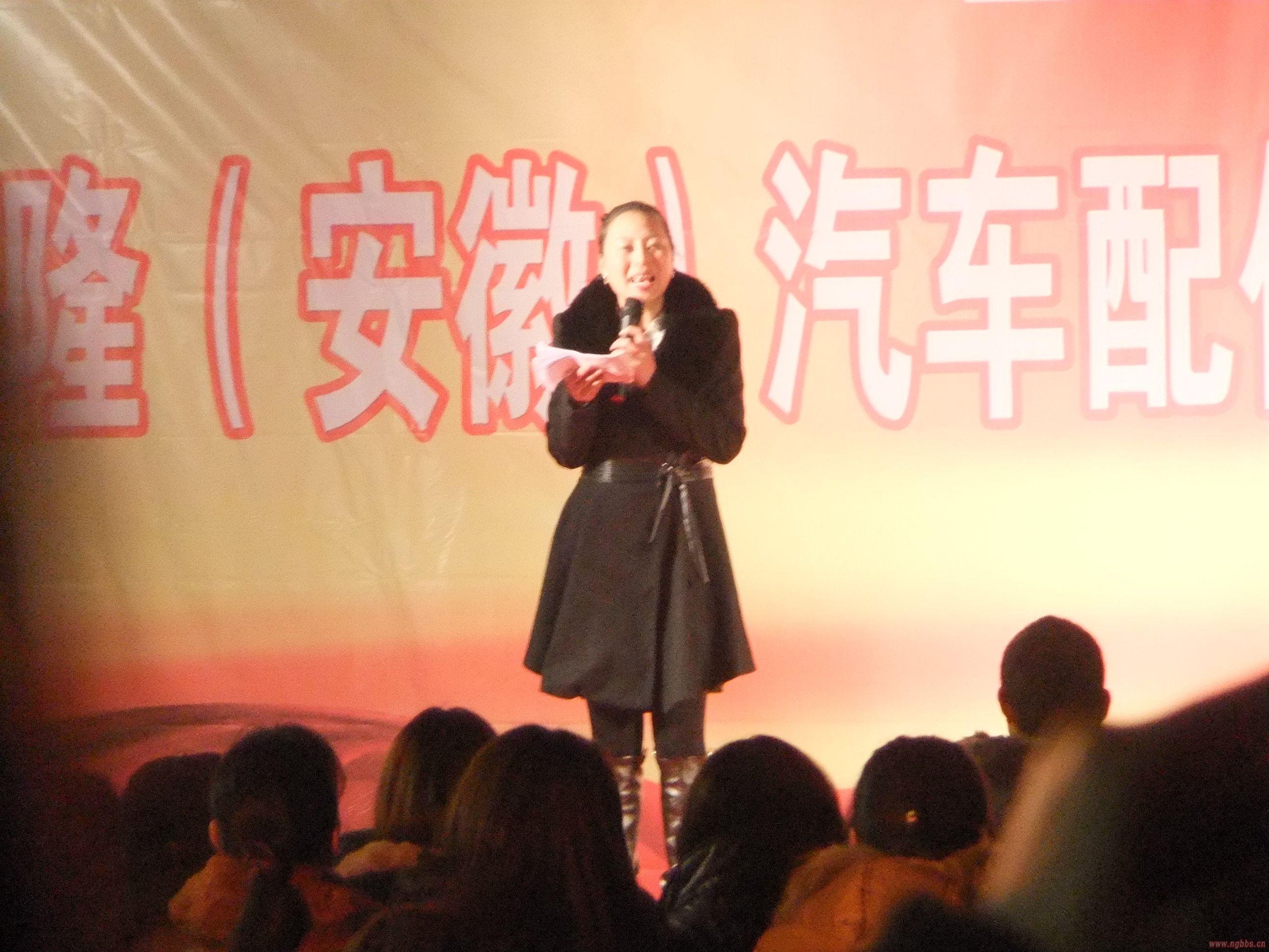 保隆篝火晚会 - 宁国论坛 - DSCF7140.jpg