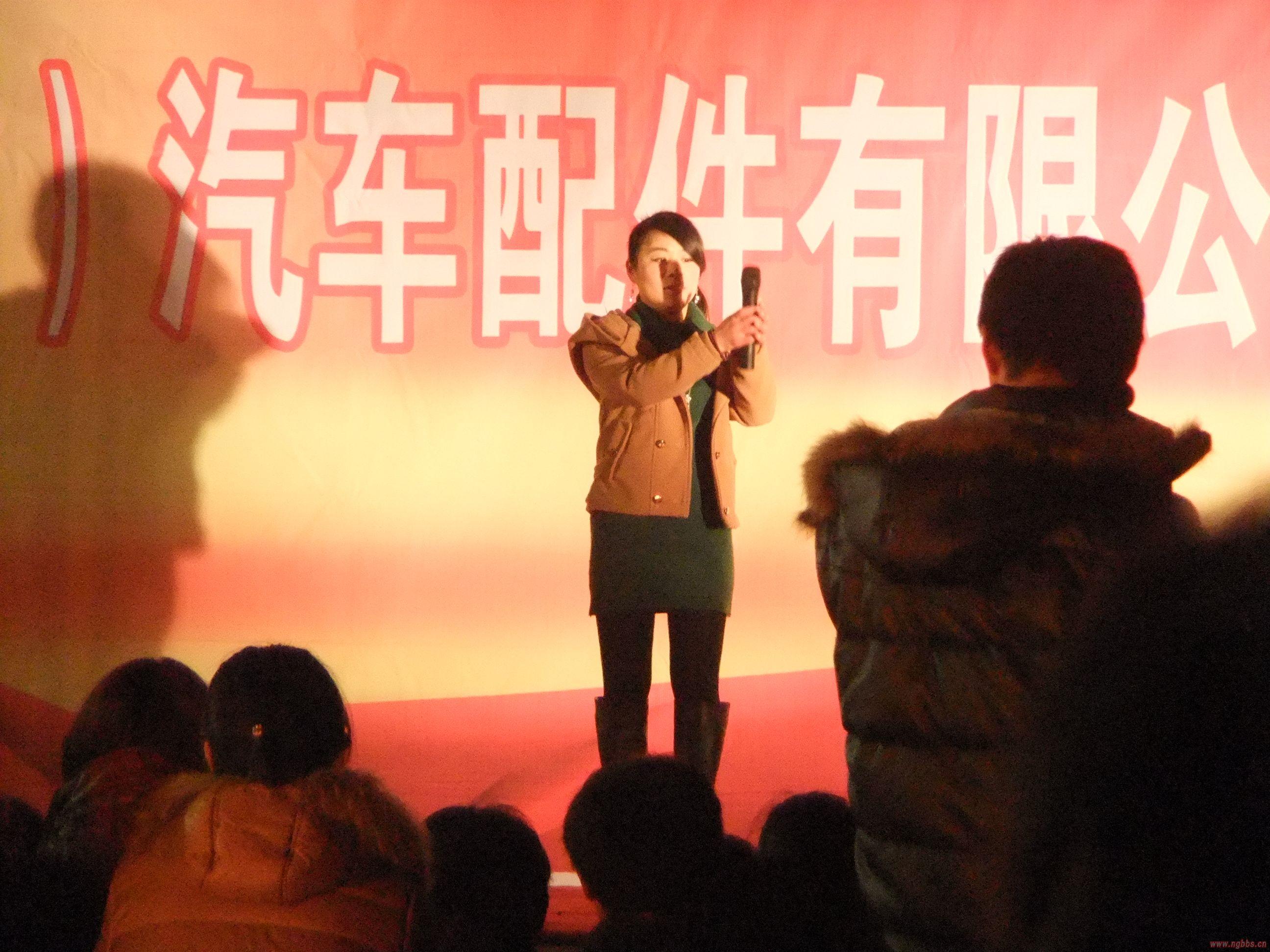 保隆篝火晚会 - 宁国论坛 - DSCF7143.jpg