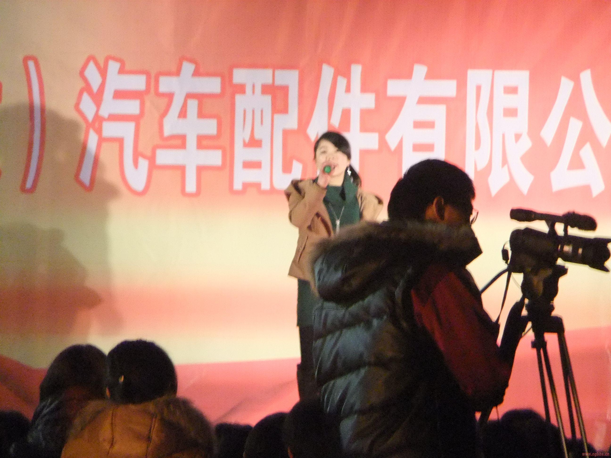 保隆篝火晚会 - 宁国论坛 - DSCF7144.jpg