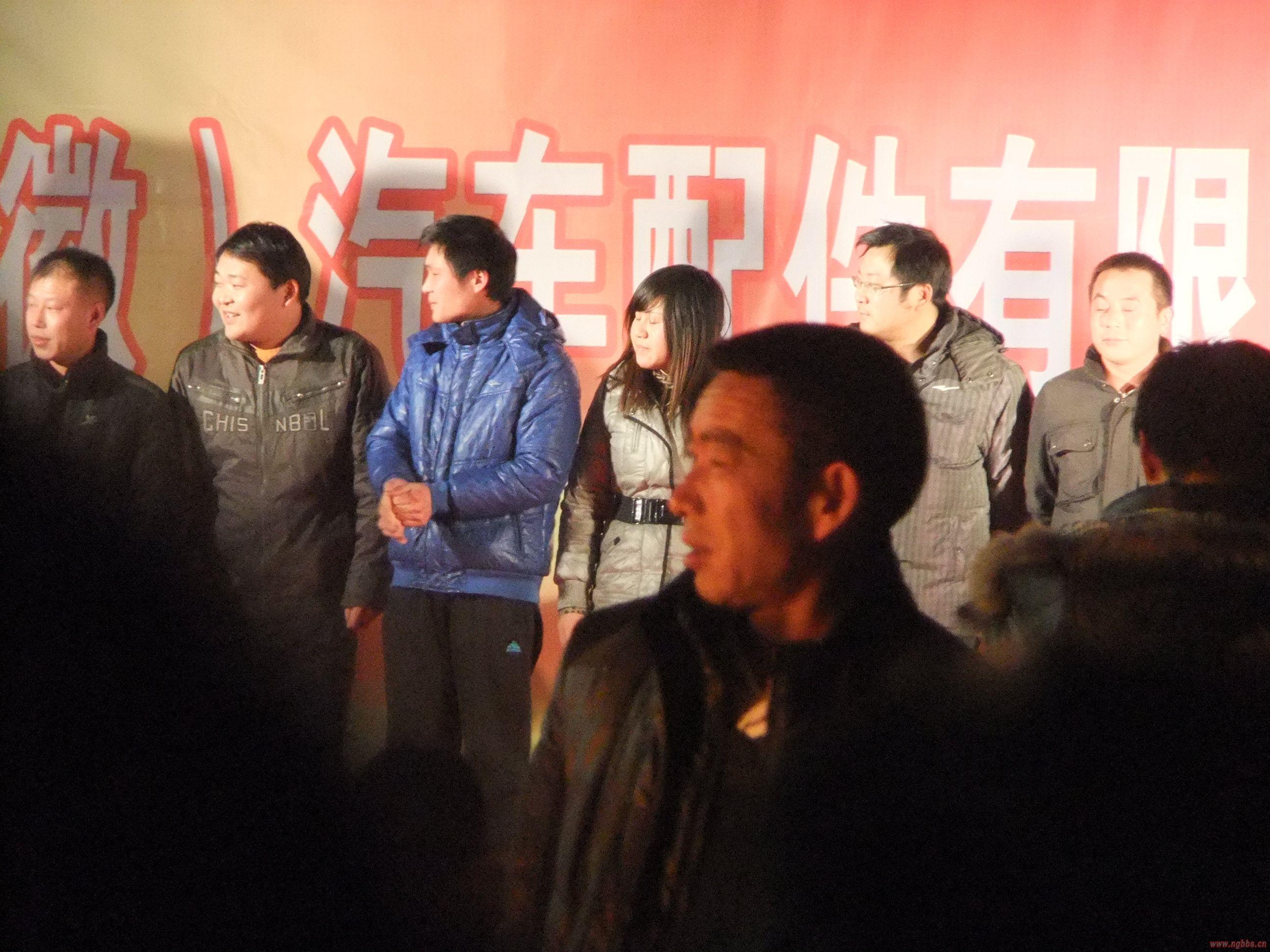 保隆篝火晚会 - 宁国论坛 - DSCF7155.jpg