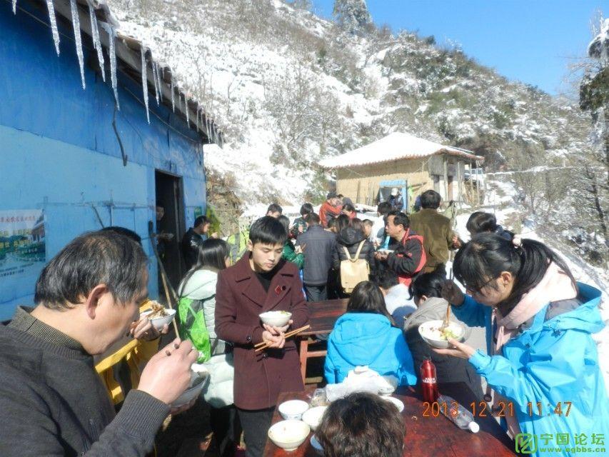 那寺、那雪、那人 - 宁国论坛 - QQ图片20131223103419.jpg