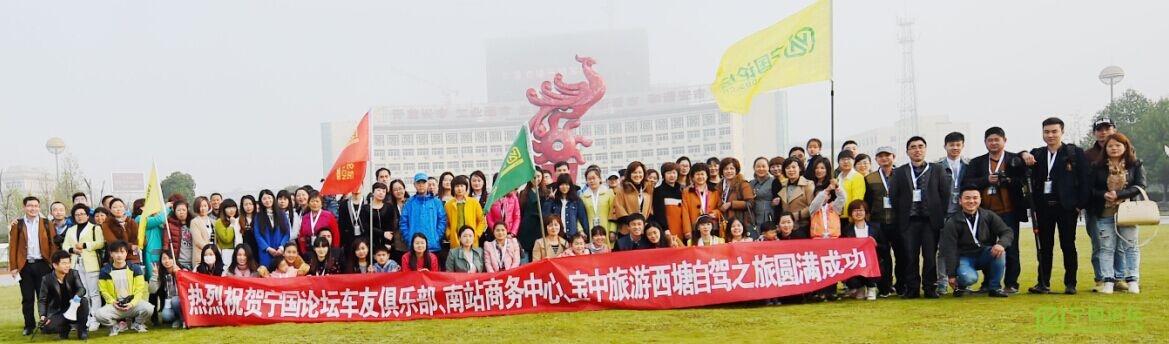古镇西塘二日游小记 - 宁国论坛 - 起航西塘合影