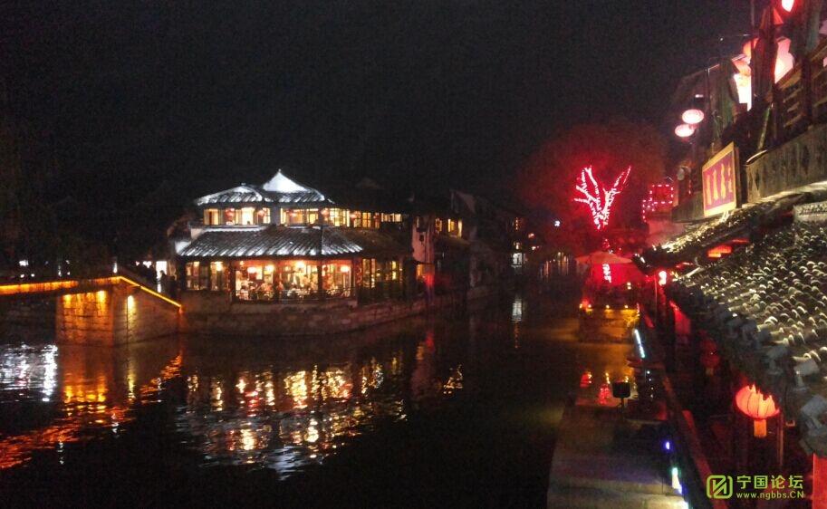 古镇西塘二日游小记 - 宁国论坛 - 西塘的夜景