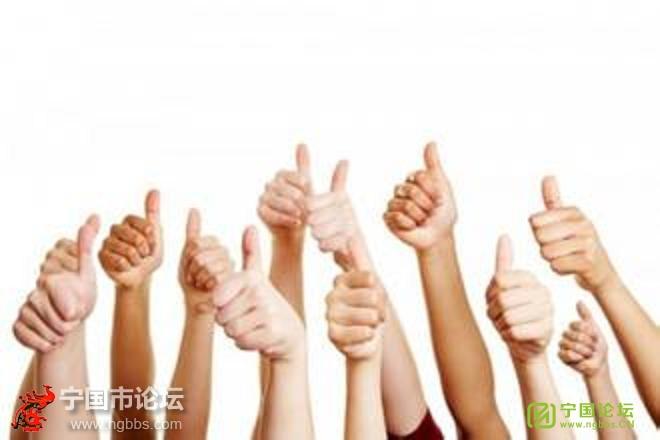 热烈祝贺亦诚、隋心佳琪格2位文友荣登安徽省网络作家协会殿堂 - 宁国论坛 - 235500ytucuccqgphpiumu.jpg