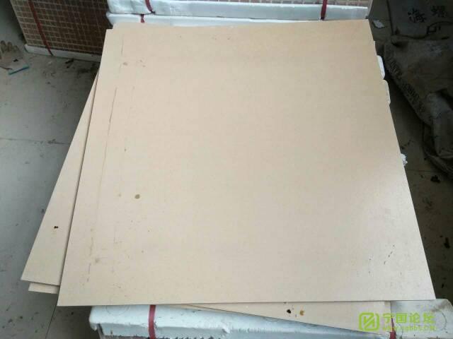低价卖磁砖 - 宁国论坛 - 212250ioh33nxhnh8mif7h.jpg