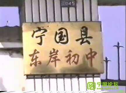 忆东岸 - 宁国论坛 - 151935n774z4nadt1dzm76.jpg