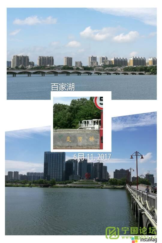 南京行(随记) - 宁国论坛 - 233629gbawwzz9e63wz443.jpg