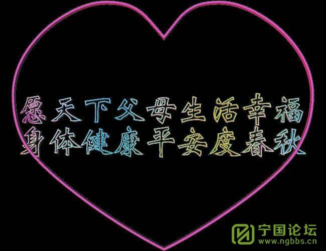 父亲的守望 - 宁国论坛 - 135443t8oh454iqnb0ejdh.jpg