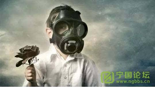 《周一见》第156期:空气污染、车位矛盾、信息泄露、学区划分! - 宁国论坛 - QQ截图20170617152858.jpg