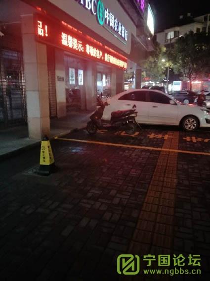 睁眼的人不让瞎子 - 宁国论坛 - 001.jpg