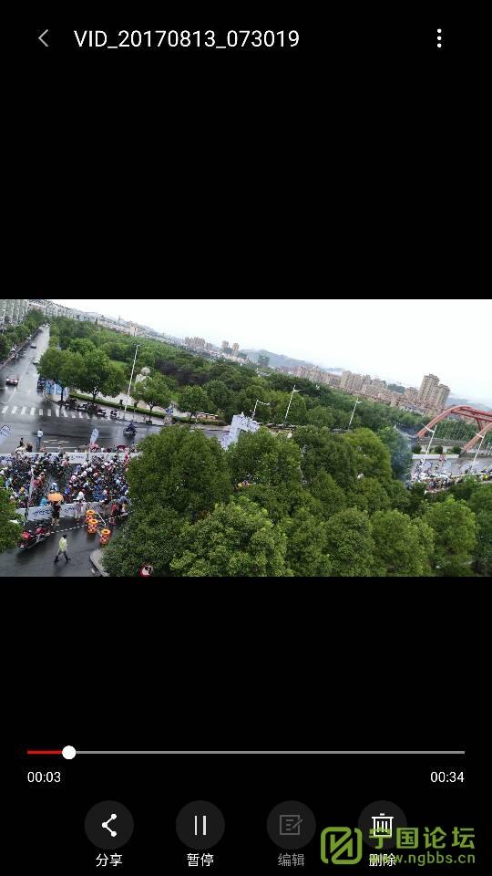 自行车比赛马上开始了 - 宁国论坛 - 073242yi888oboogyqxxng.png