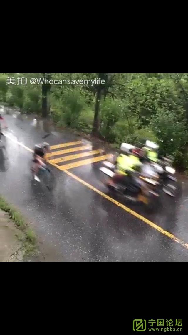 骑行活动进行中,凤板路段 - 宁国论坛 - 083402a2j12iiedtbmu6no.jpg