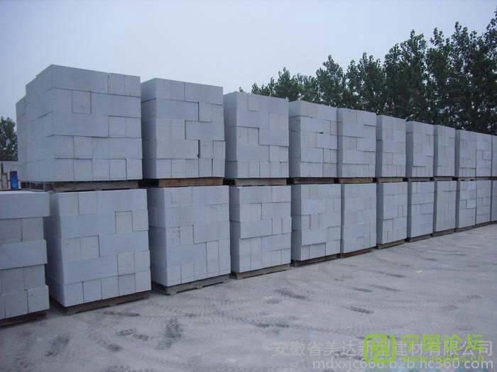出售加气砖(上门砌墙) - 宁国论坛 - 091456cnhdyftlduujno2g.jpg