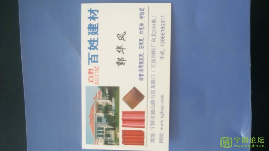 出售加气砖(上门砌墙) - 宁国论坛 - 091459uhqvquttajva02dj.jpg