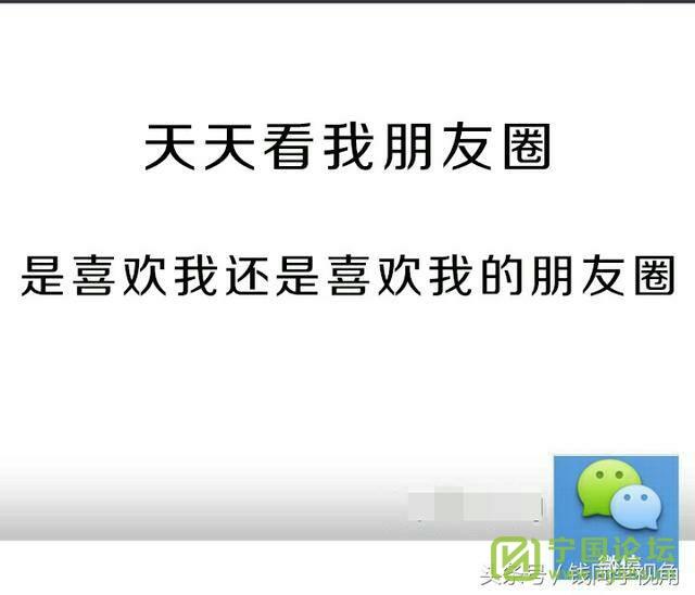 搞笑 - 宁国论坛 - 205104nlchtqzhovtobove.jpg