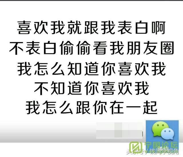搞笑 - 宁国论坛 - 205105v2bts7r8rtzvmt5a.jpg