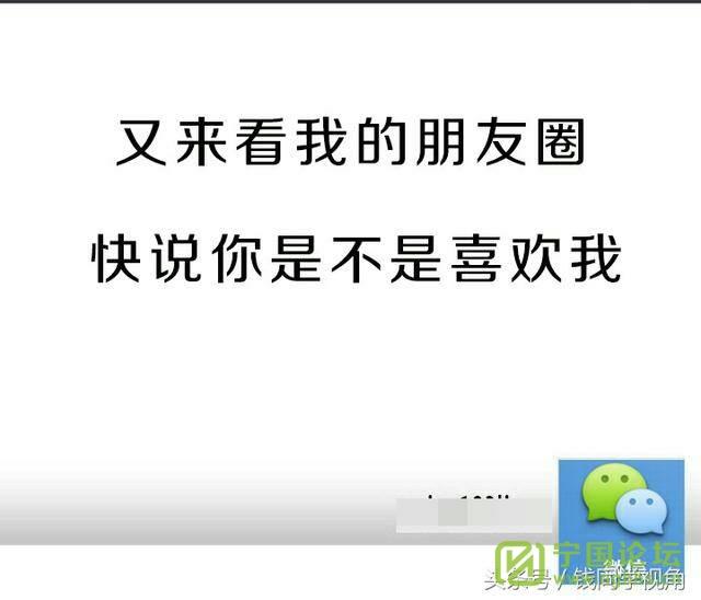 搞笑 - 宁国论坛 - 205106b33jgzhy9jdizjcd.jpg