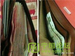 (道听图说第一百四十八期)国庆已去,元旦将至 - 宁国论坛 - 26.png