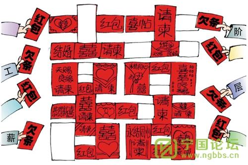 (道听图说第一百四十八期)国庆已去,元旦将至 - 宁国论坛 - 11.jpeg