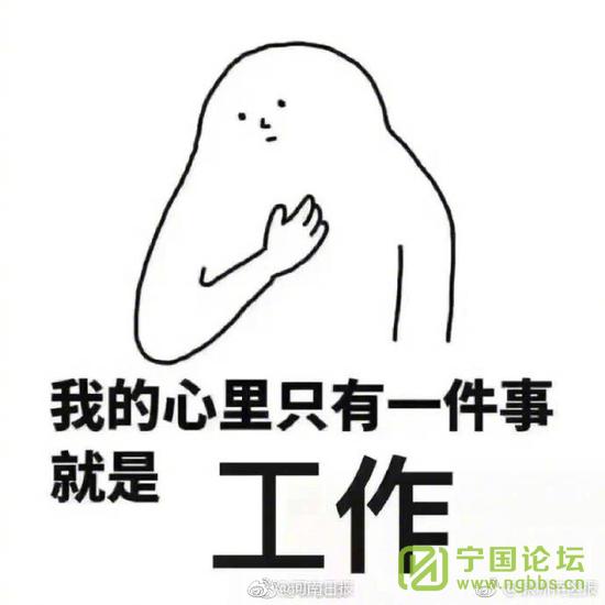 (道听图说第一百四十八期)国庆已去,元旦将至 - 宁国论坛 - 25.png