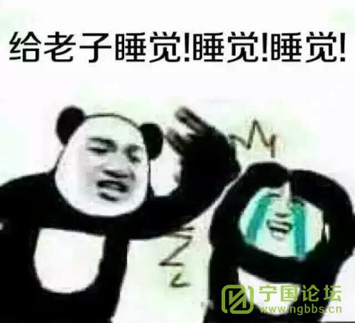 (道听图说第一百四十八期)国庆已去,元旦将至 - 宁国论坛 - 20.png