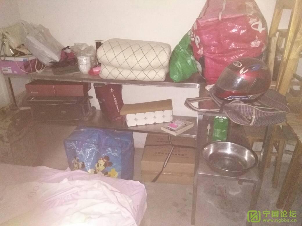饮水机,不锈钢架子出售 - 宁国论坛 - 222836sz92k2ex6z6hik05.jpg