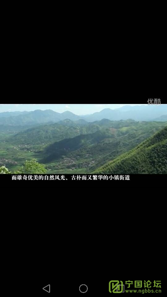 又是仙霞 - 宁国论坛 - 210213g4slkz4wtsp343gl.png
