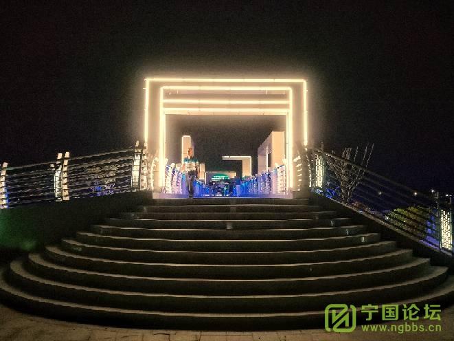 夜色撩人之西津河畔~ - 宁国论坛 - 005938f028i89xxmwqx9iq.jpeg