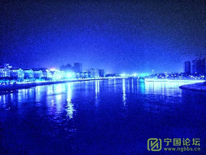 夜色撩人之西津河畔~ - 宁国论坛 - 005941q5rponxv6svvskns.jpeg