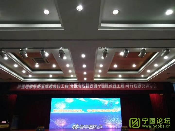 宁国高铁最新进展 - 宁国论坛 - 113358pd5cxtt8ohxtvxtb.jpg