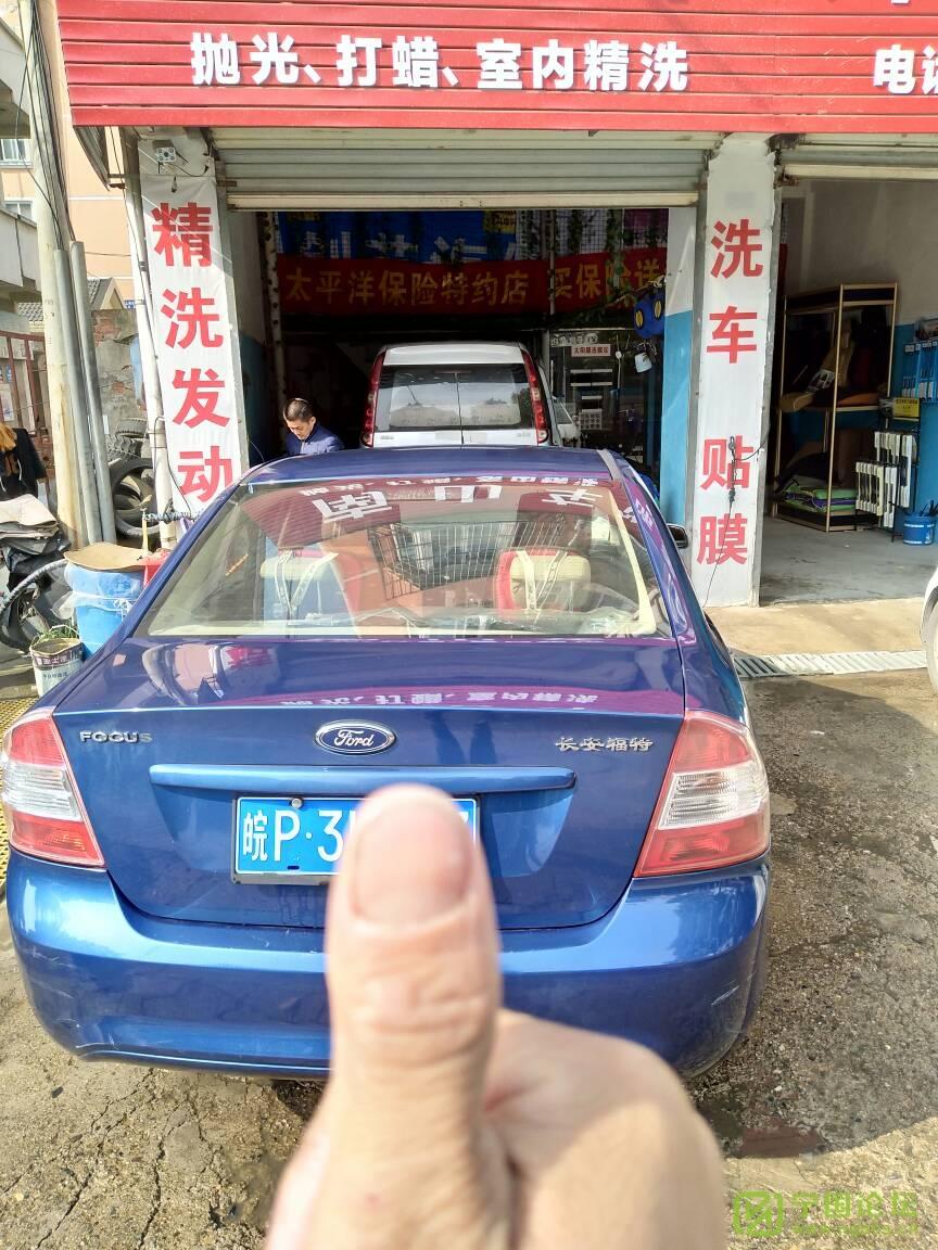 福特福克斯卖车 - 宁国论坛 - 163540jk2fqzgeb4lsence.jpg
