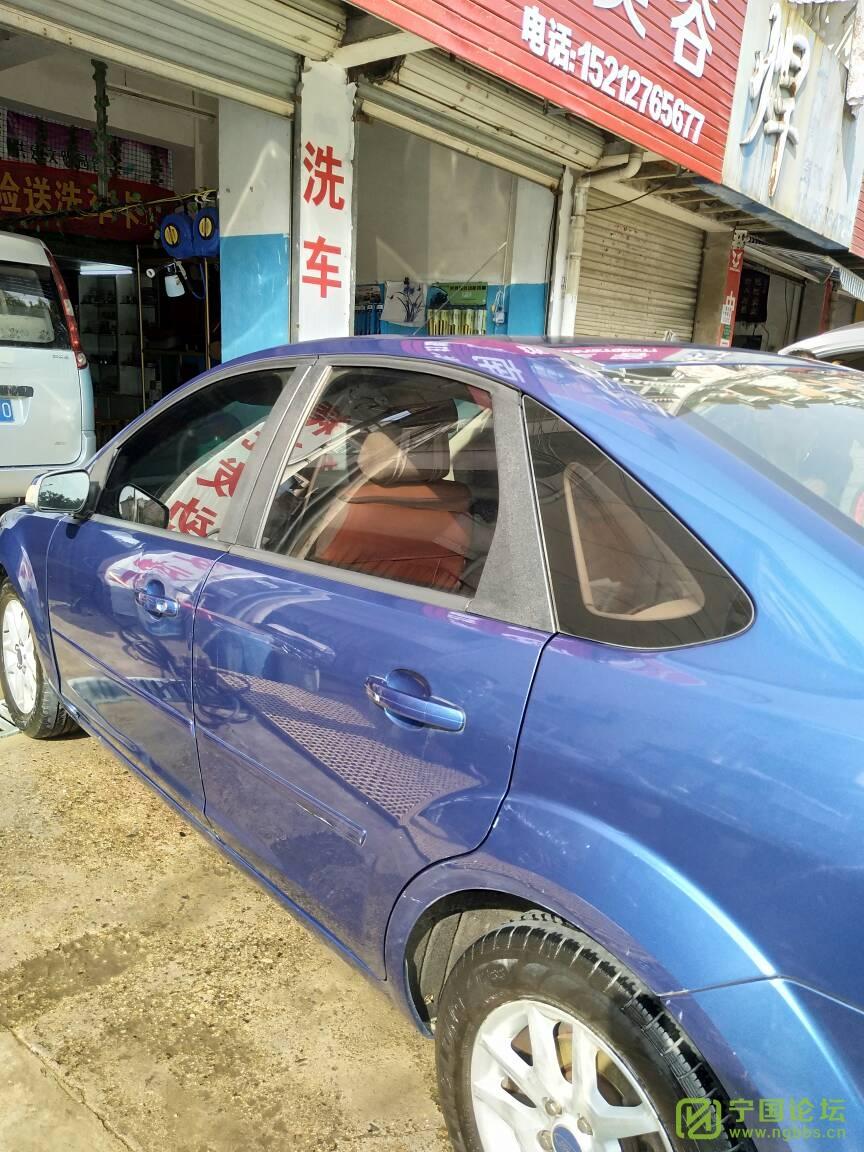 福特福克斯卖车 - 宁国论坛 - 163541nlnaz0z3r1n8lbfp.jpg