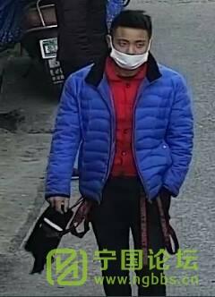 协查通告 - 宁国论坛 - 100552ydjsdixkbjmti5ss.jpeg