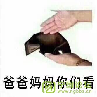 (道听图说第一百六十期)祝灌水兄弟姐妹新年快乐! - 宁国论坛 - 1.png