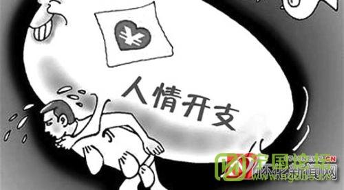 (道听图说第一百六十期)祝灌水兄弟姐妹新年快乐! - 宁国论坛 - 6.jpg