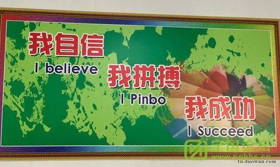 (道听图说第一百六十期)祝灌水兄弟姐妹新年快乐! - 宁国论坛 - 10.jpeg
