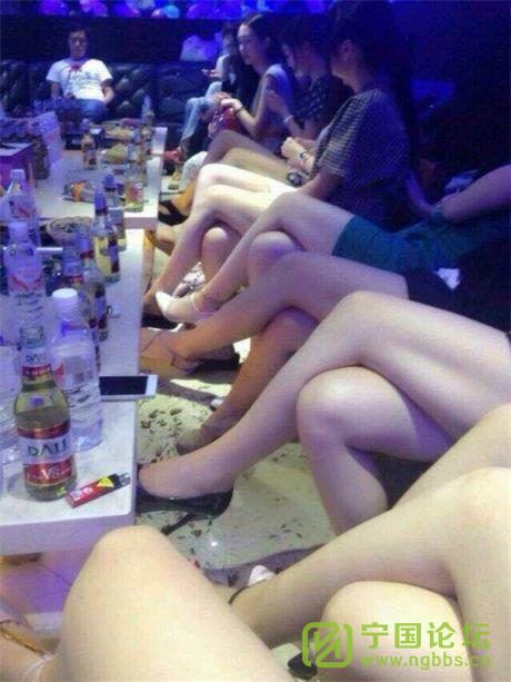 (道听图说第一百六十期)祝灌水兄弟姐妹新年快乐! - 宁国论坛 - 11.png