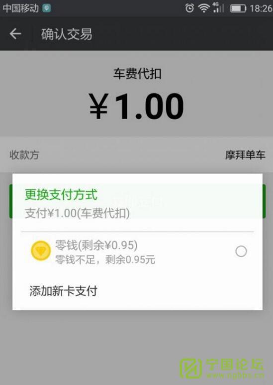 (道听图说第一百六十期)祝灌水兄弟姐妹新年快乐! - 宁国论坛 - 12.png