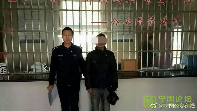 见财起意,拘留所里过年吧 - 宁国论坛 - 142935nf9e98oiyegfg9o6.jpg