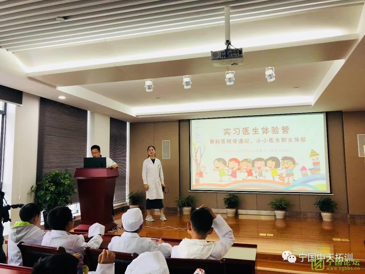 骨科医院奇遇记,小小医生职业体验 - 宁国论坛 - IMG_3516.JPG