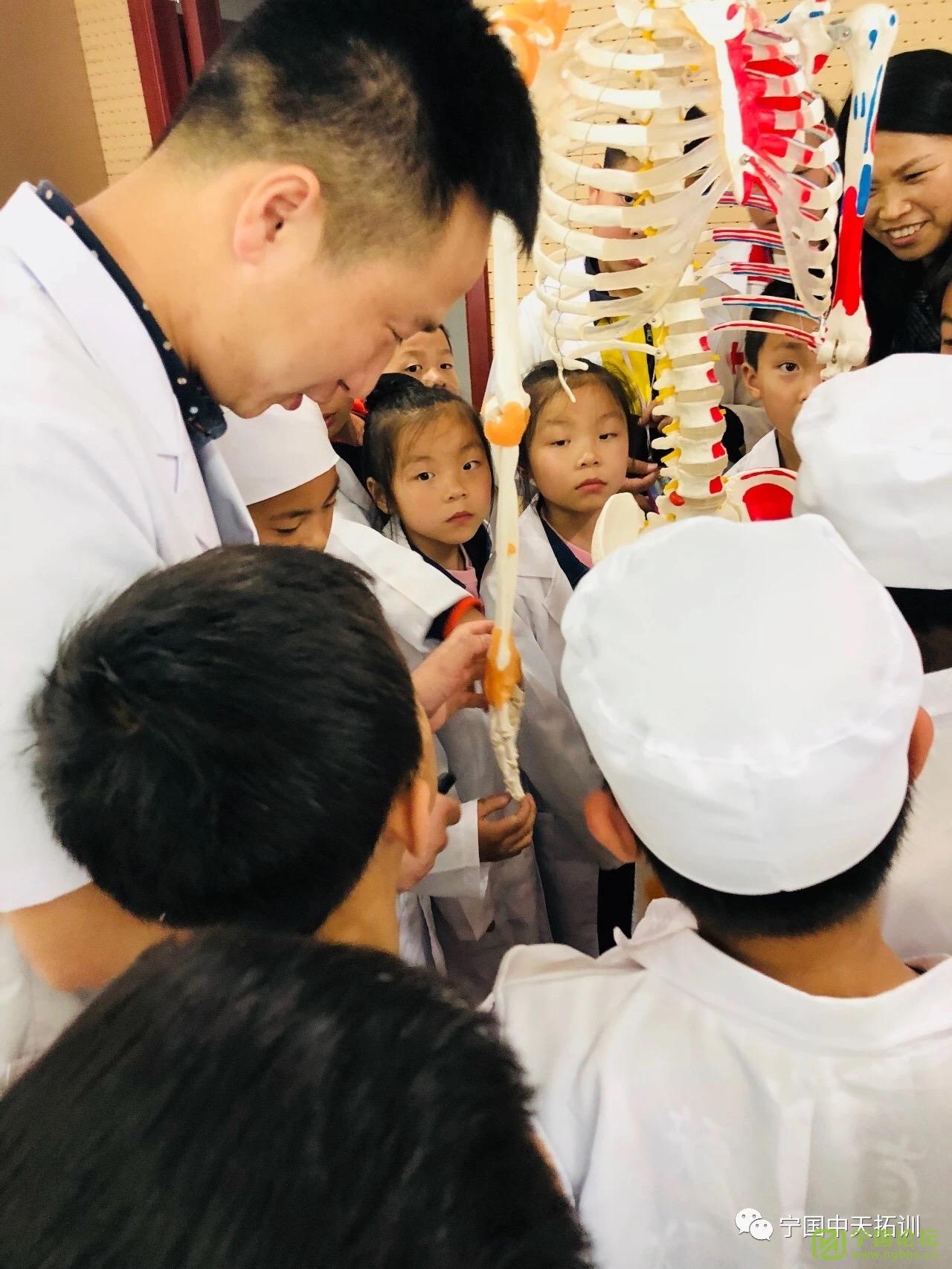 骨科医院奇遇记,小小医生职业体验 - 宁国论坛 - IMG_3518.JPG