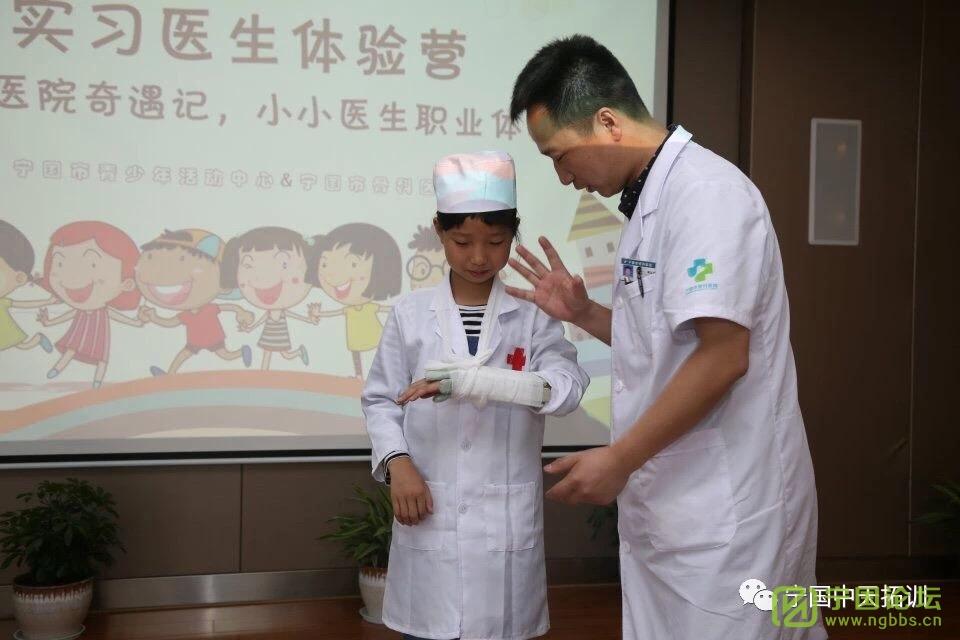 骨科医院奇遇记,小小医生职业体验 - 宁国论坛 - IMG_3519.JPG