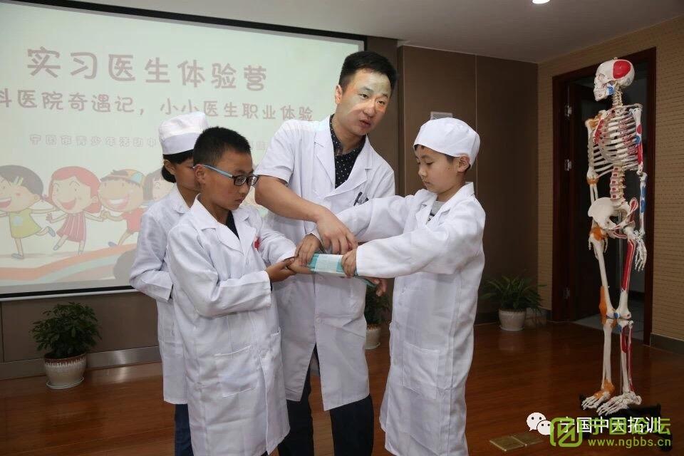 骨科医院奇遇记,小小医生职业体验 - 宁国论坛 - IMG_3520.JPG