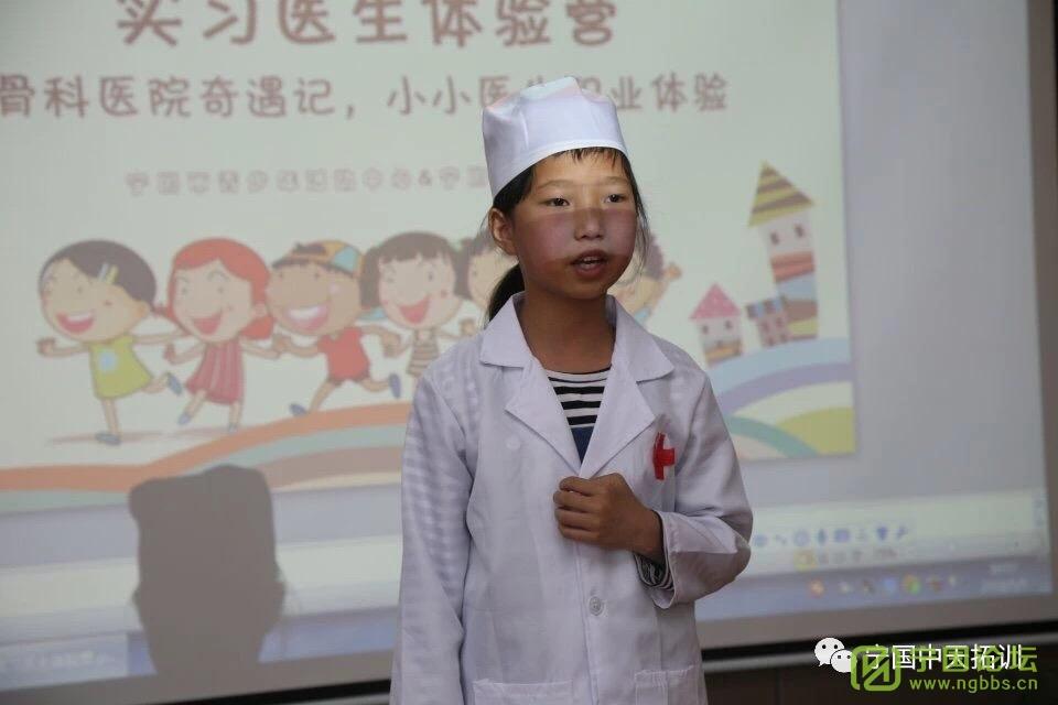 骨科医院奇遇记,小小医生职业体验 - 宁国论坛 - IMG_3524.JPG