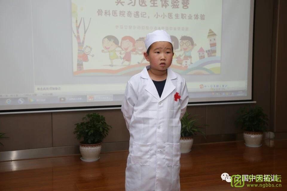 骨科医院奇遇记,小小医生职业体验 - 宁国论坛 - IMG_3525.JPG