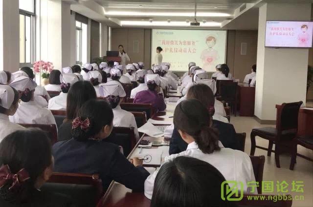 宁国市骨科医院举行医护礼仪培训 - 宁国论坛 - IMG_3528.JPG