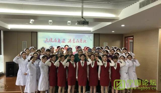护士节庆祝活动 - 宁国论坛 - IMG_3542.JPG