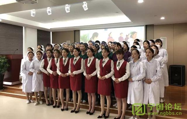 护士节庆祝活动 - 宁国论坛 - IMG_3543.JPG