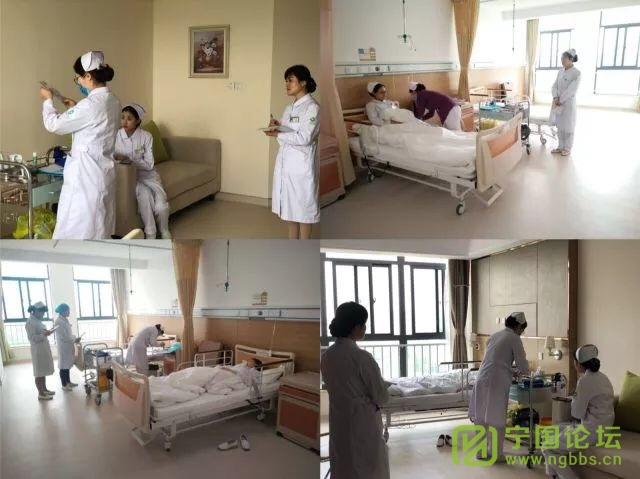 护士节庆祝活动 - 宁国论坛 - IMG_3545.JPG