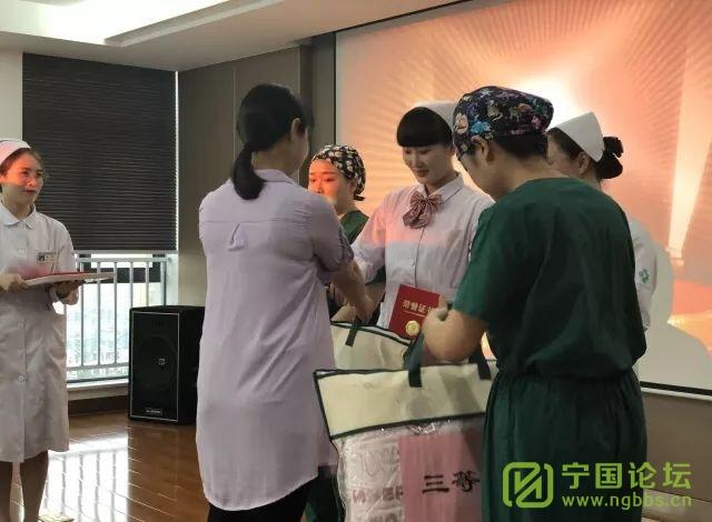 护士节庆祝活动 - 宁国论坛 - IMG_3546.JPG